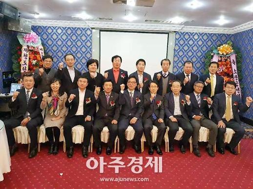 중국 칭다오서 '제3회 소상공인의 날 행사' 열려