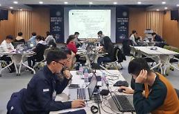 KISA, '2018년 정보보호 R&D 데이터 챌린지' 예선대회 결과 발표