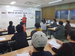 신라면세점, 전통시장 서포터즈 '중국인 유학생 봉사단 2배 확대