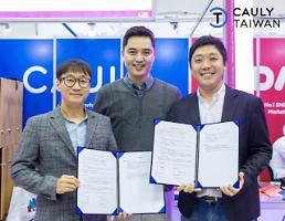 FSN아시아, 대만 게임기업 해피툭과 파트너십 체결