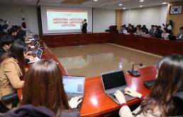 자유한국당, I노믹스 공개…이중 노동시장 개혁해야