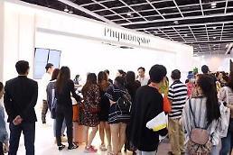 피몽쉐, 홍콩 뷰티박람회 코스모프로프 2018참가