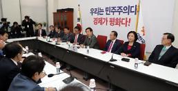 한국당, 내일 의총 열고 예산안 심사 등 국회 보이콧 논의