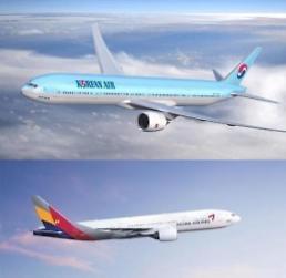 '항공산업 제도 개선안'에 항공업계 '좌불안석'… 위법 논란도