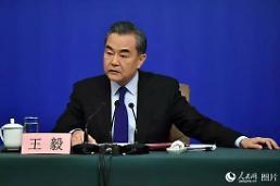 왕이 중국 외교부장, APEC 성명 채택 불발, 특정국 강요 때문