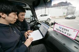 LG유플러스, 차량 주행 환경 5G 송수신 테스트 성공