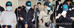인천 중학생 추락사 가해학생들, 전자담배도 빼앗아 공동공갈·상해죄 추가…처벌 수위는?