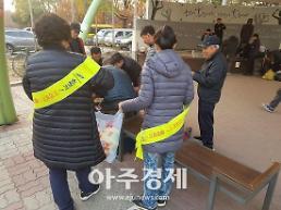 안산시 단원구 겨울철 대비 '식중독 예방' 캠페인 펼쳐