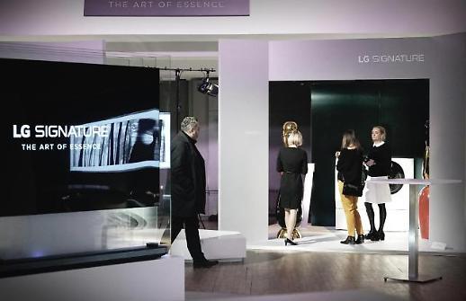 LG 시그니처 예술과 만나다... 독일 프랑크푸르트서 '아트위크' 진행