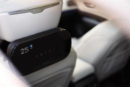 에어비타, 세척 가능한 차량용 공기청정기 '카에어스톤' 출시
