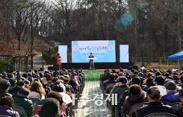 [의정부시] 전국 최초 민간자본 직동근린공원 개장