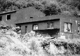[포토] 형제복지원 강제노역수용소