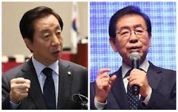 [WHO?]  연일 막말 자칭 들개 김성태 vs 선 넘지 마라 경고 박원순
