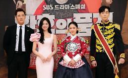 [AJU★현장] 황후의 품격 김순옥+주동민 파워로 시청률 20% 도전···수목드라마 경쟁 서막 올랐다