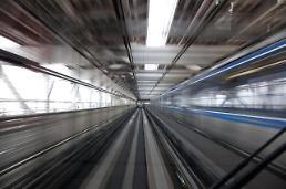 오송역서 KTX 열차 멈춰, 2시간 가량 중단…원인은?