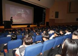 육군 17사단, 진로진학상담교사 및 고등학교 3학년 학생 대상  육군간부 모집설명회 개최