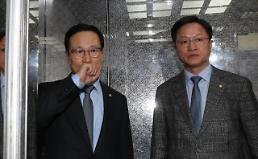 여야 5당 원내대표, 오늘 최종 담판…국회 정상화 재논의