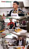 [간밤의 TV] 날보러와요 마이크로닷 부모사기 논란에도 시청률 하락 없었다