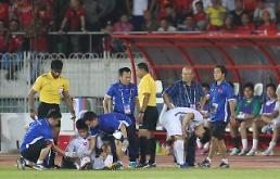 [2018 AFF 스즈키컵] 박항서호 베트남, 미얀마와 무승부…현지 반응은?