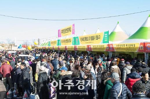 파주시 파주장단콩축제 개최