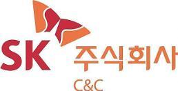 SK㈜ C&C, 'DGB대구은행 태블릿브랜치 및 창구전자문서시스템 구축 사업' 착수