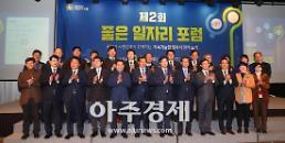 박승원 광명시장 사람중심 일자리 정책 펴나가겠다
