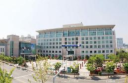 인천 연수구, 서해건설 상대로 영어체험센터 소유권이전등기 청구소송