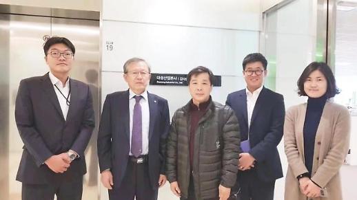 옌타이시 대표단, 한국방문 투자협력 논의 [중국 옌타이를 알다(334)]