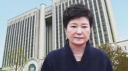 공천개입 박근혜, 2심도 징역 2년 선고