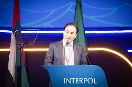 김종양 전 경기경찰청장, 인터폴 총재 선출