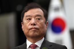 김병준, 법관 탄핵 주장에 靑, 사법 권력 장악 시도 아니냐