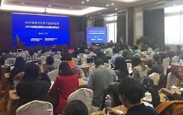 KISA-방통위, 한·중 인터넷기업 협력 포럼 개최
