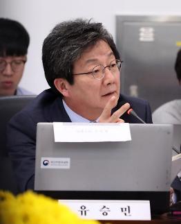 바른미래당, 지역위원장 첫 선임…유승민 등 현역의원 14명 포함