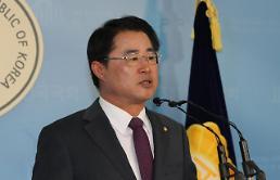 """평화당도 사법농단 법관 탄핵에 찬성…""""법원, 제 식구 감싸기 우려"""""""