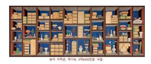 책가도 3억원→5억6000만원..한국 고미술 강세..케이옥션,11월 경매 결과