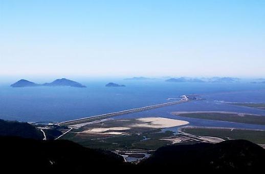 새만금개발청-전북도, 주민과 함께 재생에너지 사업 논의