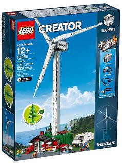 첫 식물성 브릭 포함 '레고' 등장…1m 대형 풍력발전소 출시