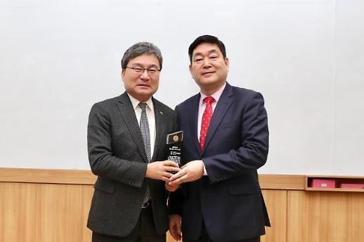 이상직 중진공 이사장, '대한민국 생산성 CEO 대상' 수상
