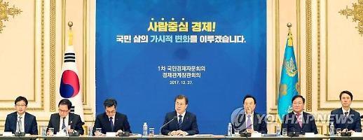 [사면초가 한국경제, 내년 방향은]2기 경제팀 가시적 경제성과 숙제