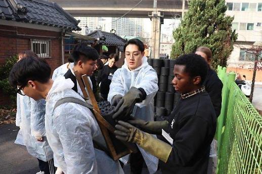 한진그룹·인하대학교, 인천서 저소득층 겨울나기 지원