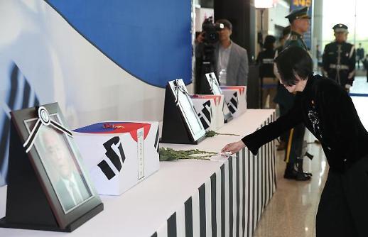 국가보훈처, 가짜 독립유공자 색출 작업 나선다