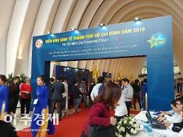 베트남 국민에 복수비자 발급…대상자·업계 '환영'
