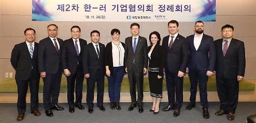 코트라-대한상의, 제2차 한국·러시아 기업협의회 정례회의 개최