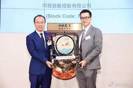 [홍콩증시] 상장 첫날 26% 급등한 온라인여행사株..올해 최고 신기록