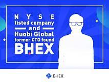 차세대 암호화 거래 플랫폼 BHEX 오픈 예정