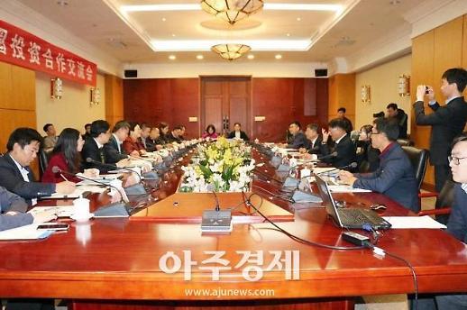 옌타이–광양만권경제자유구역청 투자교류회 개최 [중국 옌타이를 알다(335)]