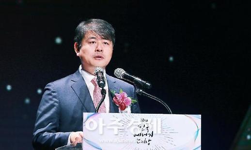 한국에너지대상 개최…박영준 빙그레·조현수 한화파워시스템 대표 동탑산업훈장