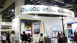 포스코, 아시아 최대 국제 오일 및 가스산업박람회 참가