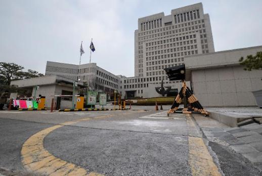 사상 초유의 대법원장 '화염병 테러'…땅에 떨어진 사법부 위상