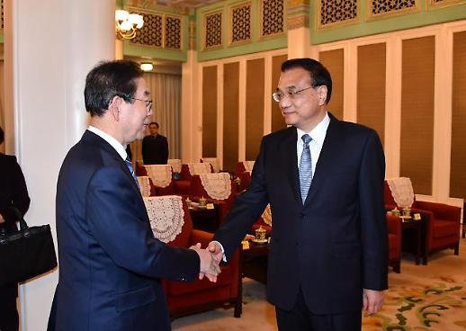 박원순 서울시장, 중국발 투자유치 팔 걷었다… 중국은행과도 업무협약